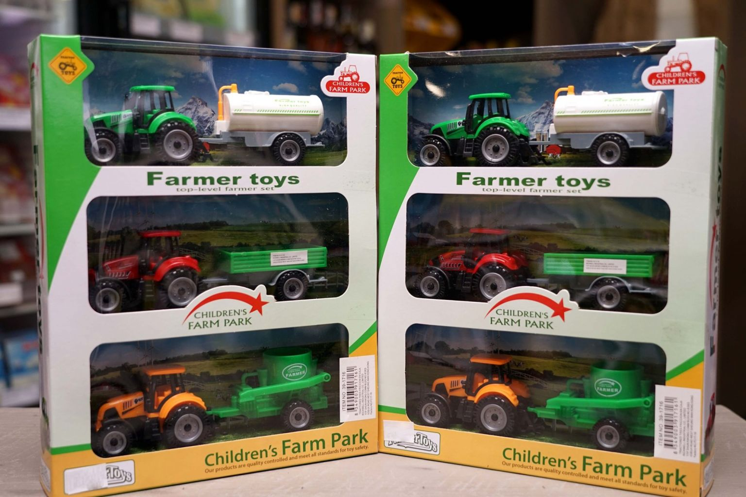 Tractores de xoguete